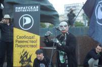 """Митинг против """"антипиратского закона"""" в Москве 28 июля 2013 года (фото """"Рабкор.ру"""")"""